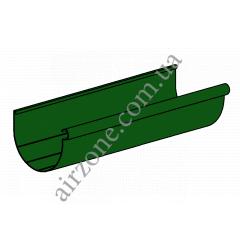 Ринва водостічна 90мм, зелена, довжина 3м