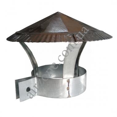 Грибок (зонтик) Ø200 з оцинкованої сталі