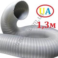 Гофра стальна оцинкована Ø120мм (довжина до 1,3м)