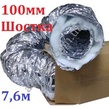 Ізольований гнучкий повітропровід 100мм (7,6 метрів)