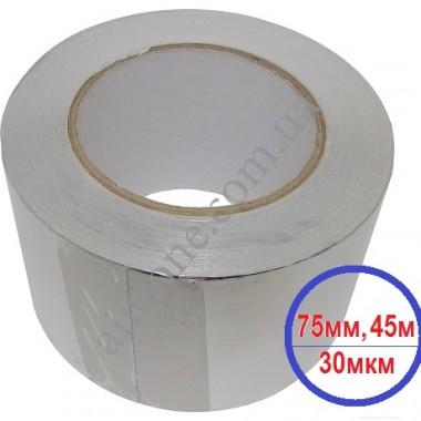 Фольга 75мм*45метрів алюмінієва з клейовою основою