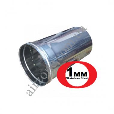 Труба з нержавіючої сталі Ø120мм / 0,3 метра / товщина 1,0мм