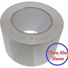 Фольга 75мм*45метров алюминиевая на липкой основе