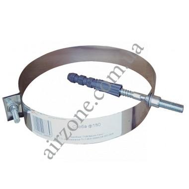 Хомут-скоба 180мм нержавійка + шпилька М10×120мм з дюбелем 12×80мм