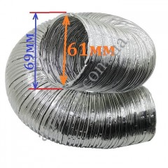 Гофра алюмінієва Ø60мм (довжина до 2,6м)