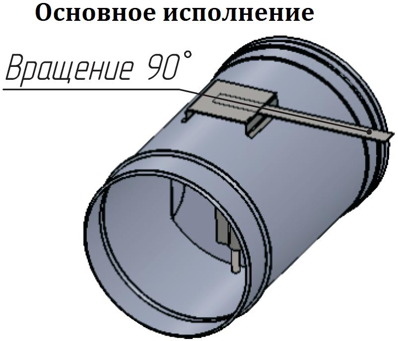 регулятор тяги (основное исполнение)