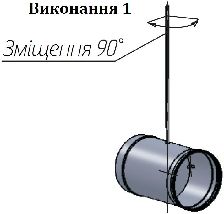регулятор тяги (виконання 1)