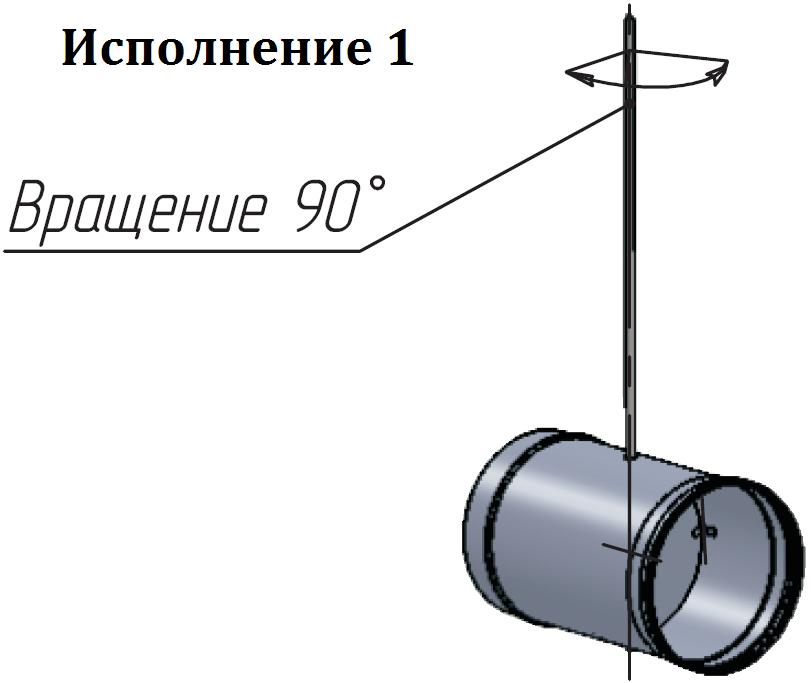 регулятор тяги (исполнение 1)