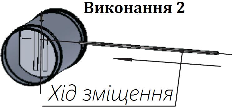 регулятор тяги (виконання 2)