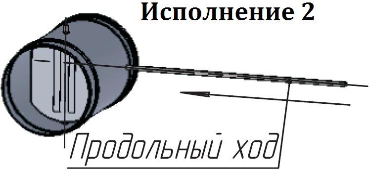 регулятор тяги (исполнение 2)
