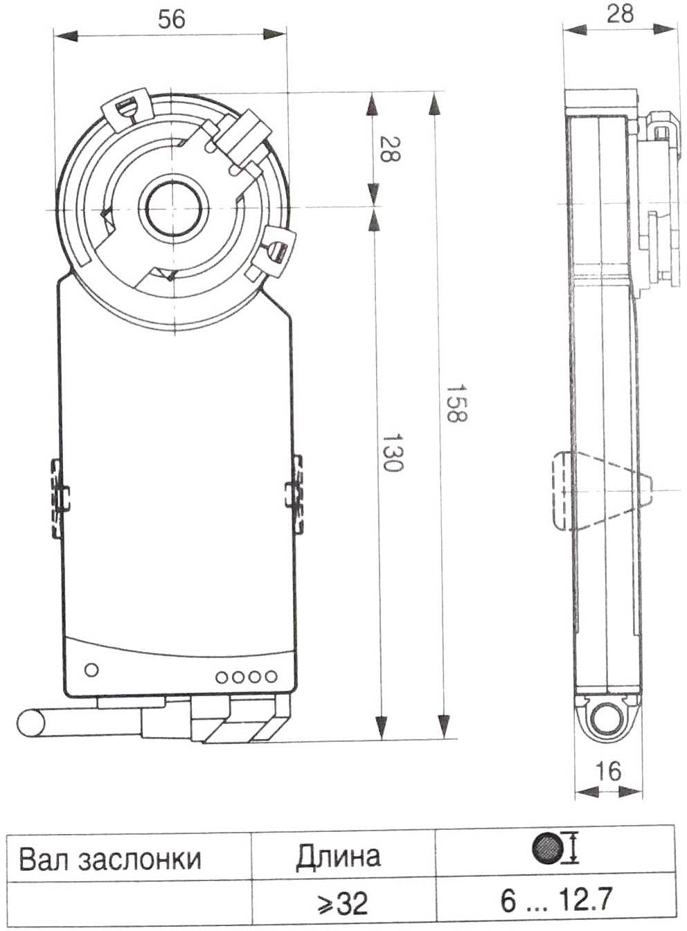 схема приводу belimo cm230-l