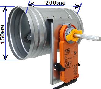 дросель-клапан кра 150
