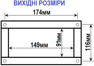 схема-3 горизонт врп-2,5