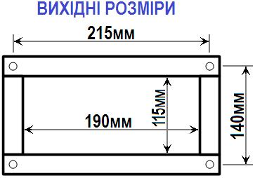 схема-3 горизонт врп-3,15
